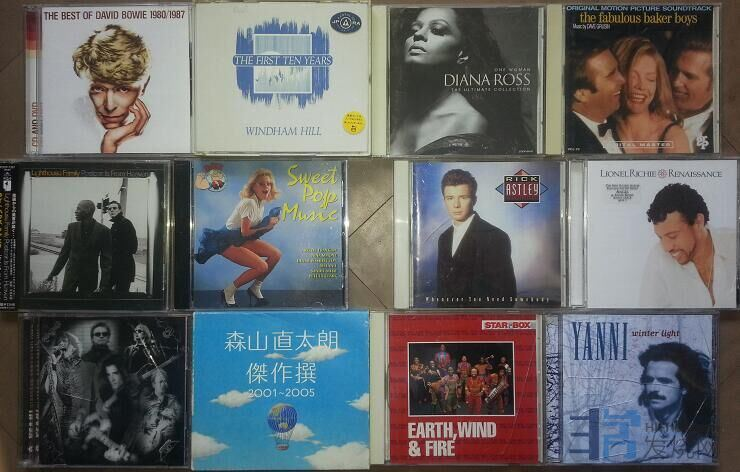 美日原版CD 中岛美雪 胡里奥 古典 长笛 流行 摇滚 钢琴 爵士 原声 新
